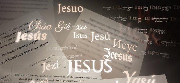 Jesus MoreLanguages